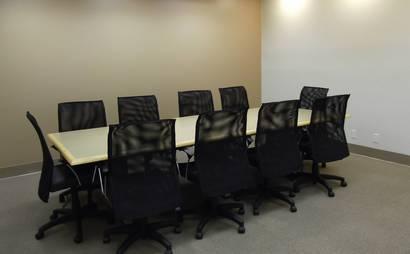 Premier Business Centers @ 2230 W. Chapman Ave.