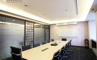 Globaltown Business Center - Xinyi