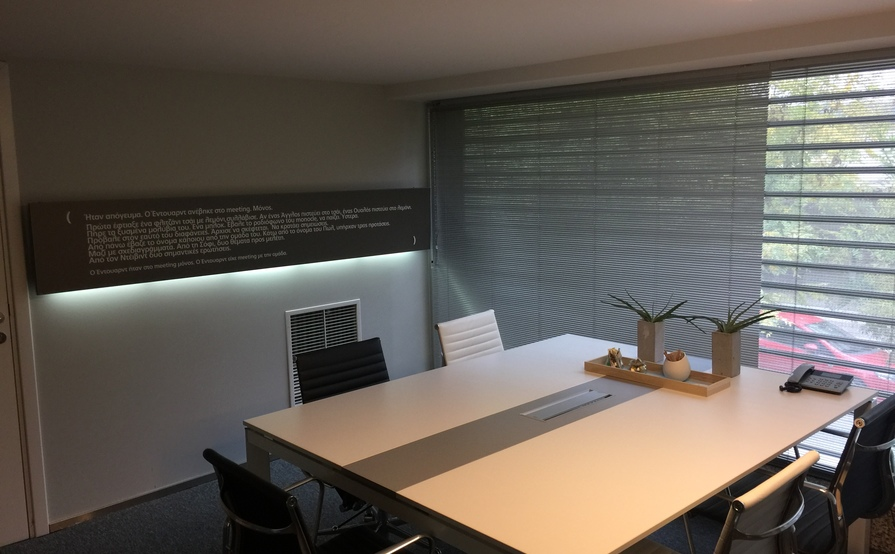 Modern Meeting room in Chalandri