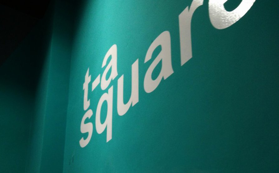 TA SQUARE Co-Work