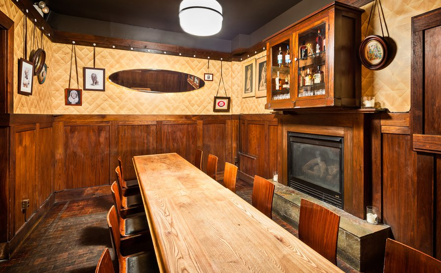 The Lounge @Public