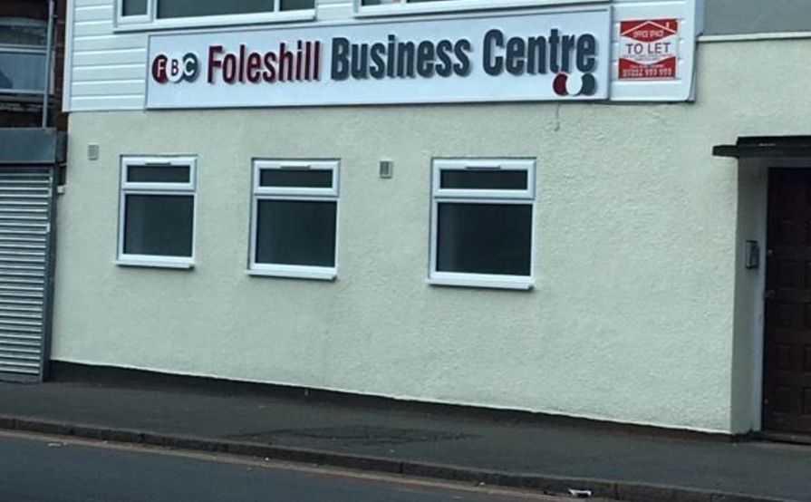Foleshill Business Centre