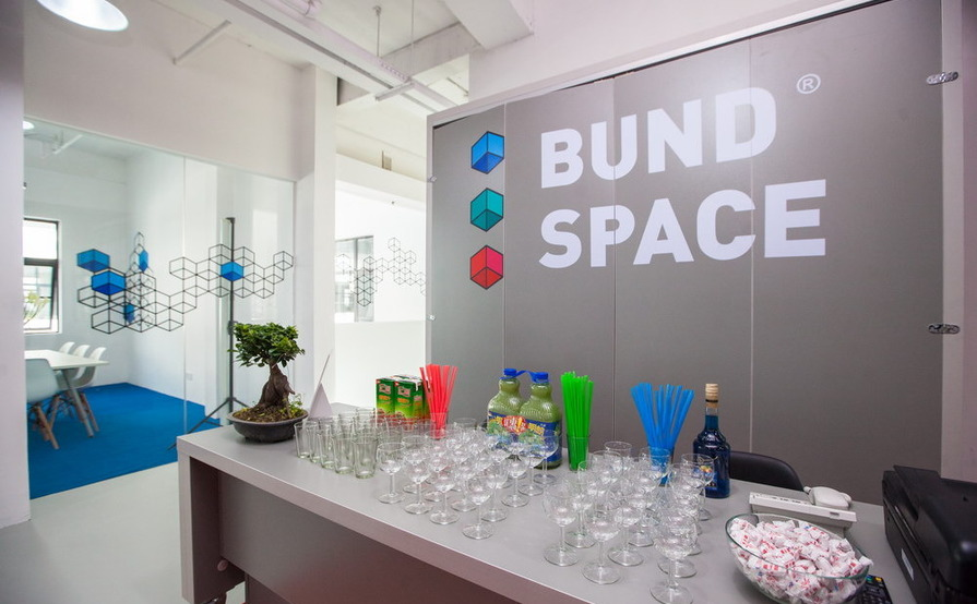 BUNDSPACE Big Event Room Available