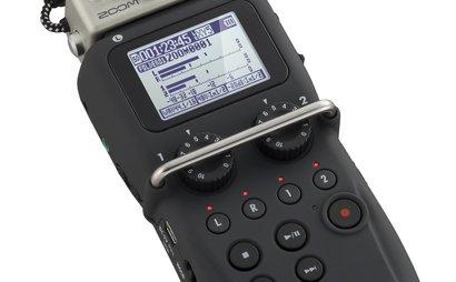 Zoom H5 Recorder